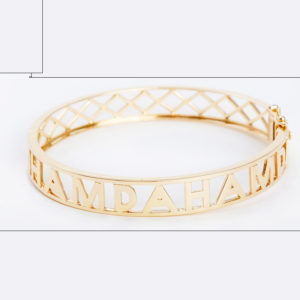 Bangle Name with Only Gold